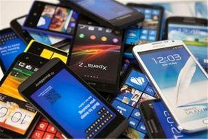 گمرک ایران از مهلت ۳۰ روزه برای ثبت و اظهار گوشیهای تلفن همراه مسافری در سامانه گمرک خبر داد