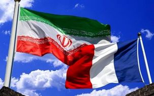 فرانسه: گام بعدی ایران در کاهش تعهدات برجامی نگرانکننده است