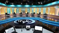 فردا ۱۸ خرداد؛ مناظره دوم با موضوع فرهنگی، اجتماعی و سیاسی