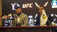 امیر علی اکبری: قصد داشتم یک شرکت آمریکایی وارد ایران کنم تا در رشته MMA در ایران استعدادیابی کند