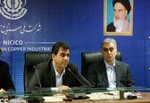 نخستین محصول زیرساخت طرح جامع سیستمهای یکپارچه شرکت ملی صنایع مس ایران رونمایی میشود