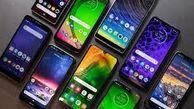 درباره واردات گوشیهای بالای ۳۰۰ یورو هنوز تصمیم نهایی گرفته نشده است