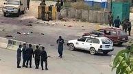 انفجار مهیب در نزدیکی دانشگاه نظامی کابل /12 نفر کشته و زخمی شدند