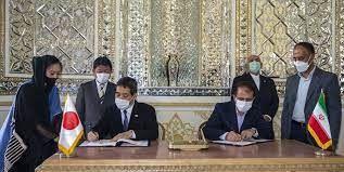امضای موافقتنامه همکاری متقابل در امور گمرکی بین ایران و ژاپن