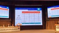 شستا با تقسیم سود 120 تومانی موافقت کرد / افزایش سرمایه 6200 میلیارد تومانی در راه است