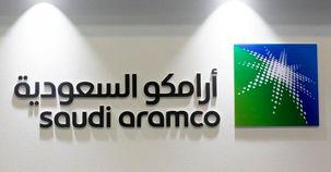 فروش سهام آرامکو با مشکل روبرو شد