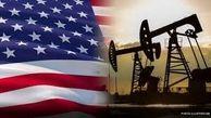 تولیدات نفتی آمریکا همچنان رکورد می زند