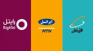 هزینه 200 میلیارد تومانی اوپراتورها برای تبلیغات تلویزیونی در سال جاری
