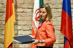 اروپا ظرف چند روز آینده خط اعتباری چند میلیون یورویی با ایران راه اندازی می کند