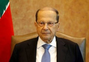 رئیس جمهور لبنان تجاوز رژیم صهیونیستی به لبنان را محکوم کرد