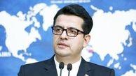 سخنگوی وزارت خارجه: زم حکمی گرفته است که حقش بوده است