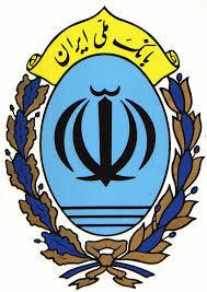 بانک ملی ایران نسبت به خزانه داری آمریکا واکنش نشان داد