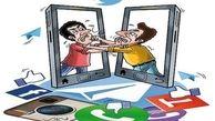 قانون چه حکمی درباره فحاشی در فضای مجازی تعیین کرده است؟