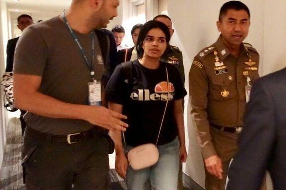 دختر سعودی که تلاشش برای فرار از عربستان توجه جهانیان را جلب کرد وارد کاندا شد