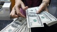 توقف سپرده گذاری ارزی در ۳ سال گذشته