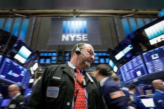اخراج سه شرکت چینی از شاخصهای بورس نیویورک منتفی شد