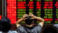 افت سهام آسیایی و آمریکایی