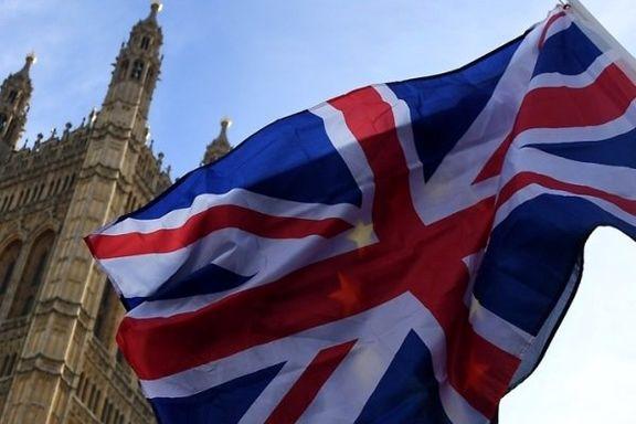 انگلیس: اقدام برجامی ایران یک گام ناخوشایند است!