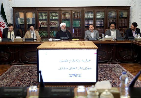 روحانی: فضای مجازی تاثیرگذاری مثبتی در رونق تولید ملی خواهد داشت