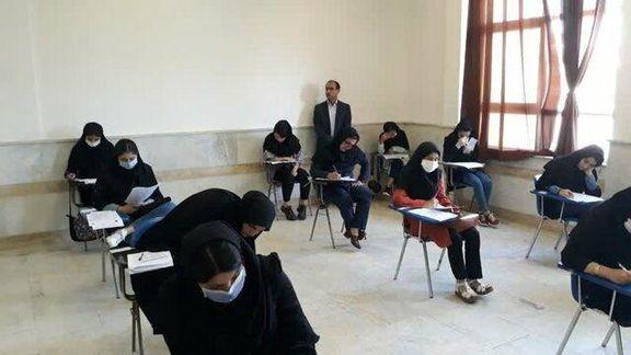 شیوه برگزاری آزمون پایان ترم توسط دانشگاهها تشریح شد