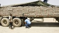 بیش از 5 میلیون و 800 هزار تن سیمان صادر شده است.