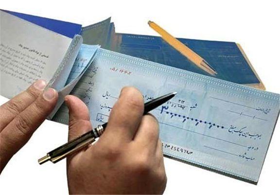 غیرقابل فروش شدن چک های تضمینی