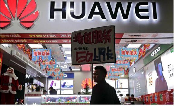 واکنش  چین به بازداشت مدیر شرکت هواوی در لهستان