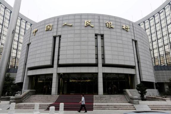 تزریق دوباره نقدینگی به بازارمالی چین به دستور دولت