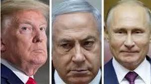 نشست رژیم صهیونیستی با آمریکا و روسیه آغاز شد