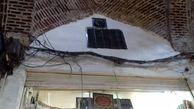 وقوع آتش سوزی در بازار کفاشان تبریز