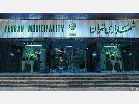 اسامی 12 نامزد غیر بازنشسته شهرداری تهران اعلام شد