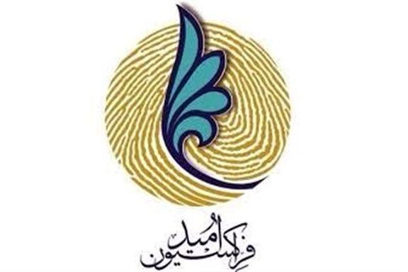 فراکسیون امید حمایت خود را ادامه فعالیت محمد جواد ظریف اعلام کرد