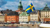 افزایش نرخ بیکاری کمسابقه در بزرگترین اقتصاد اسکاندیناوی