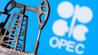 اوپک پلاس با افزایش تدریجی ۵۰۰ هزار بشکهای موافقت کرد و به مذاکرات پایان داد