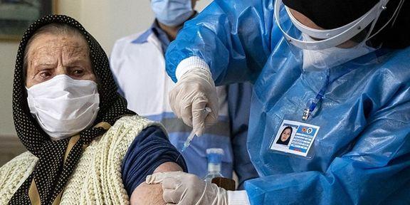 کمتر از ۳ درصد ایرانی ها واکسن کرونا زده اند