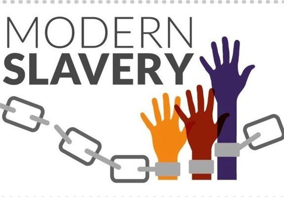 جایگاه 52 برده داری برای آمریکا