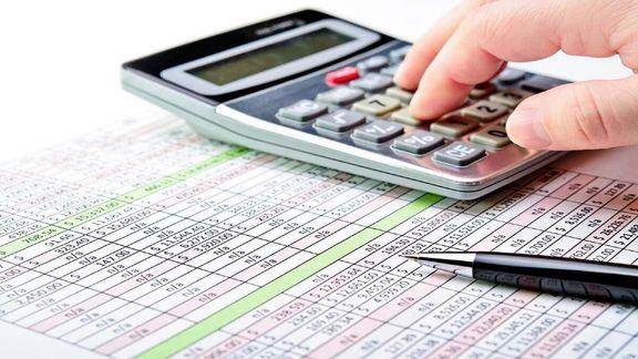 فردا، آخرین مهلت ارائه اظهارنامه مالیاتی اشخاص حقوقی و صاحبان املاک اجاری