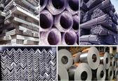 فرمول قیمت گذاری فولاد نباید تغییر کند