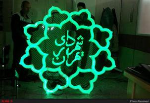 پاسخ شهرداری تهران به اظهارات رئیس پلیس راهور ناجا