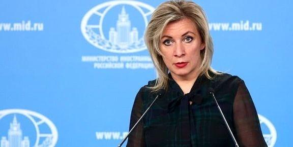 واکنش روسیه به فایل صوتی ظریف/ملاک مسکو مواضع رسمی ایران است.