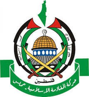 حماس از انتخابات آزاد استقبال کرد