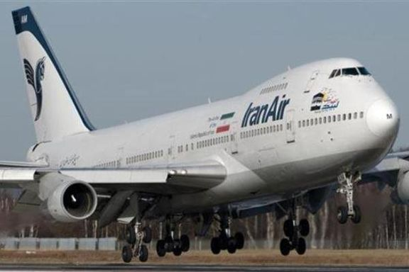 پروازهای شرکت هما به کشورهای اروپایی همچنان ادامه دارد