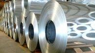 دادوستد ۱۴۱ هزار و ۱۰ تن ورق فولادی در بورس کالا