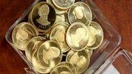 قیمت سکه در بازار دوباره افزایشی شد/سکه امامی 4 میلیون و 210 هزار تومان است