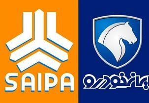 بیانیه مشترک ایران خودرو و سایپا درباره افزایش قیمت خودرو در بازار