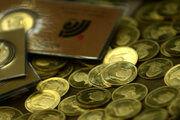افزایش قیمت سکه با وجود افت شدید اونس جهانی