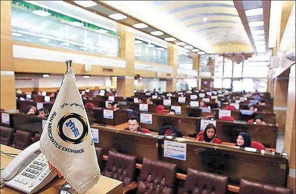 فروش صادراتی ۲۹۷۶ تن پی وی سی پتروشیمی غدیر