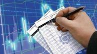 «ابطال ابلاغیه بانک مرکزی در خصوص رمز ارزها» تکذیب شد