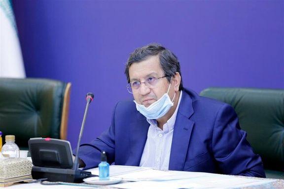 خواستههای همتی از بانک جهانی و صندوق بینالمللی پول