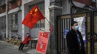 کروئنا در چین تنها برای سرمایه گذاران بی اهمیت است